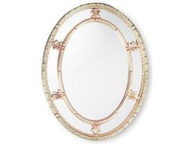 Oval Double Framed Mirror