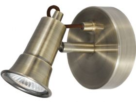 Eros Antique Brass Halogen Spot Light