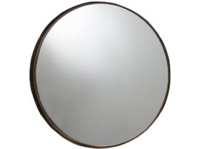 Alizah Mirror 840mm