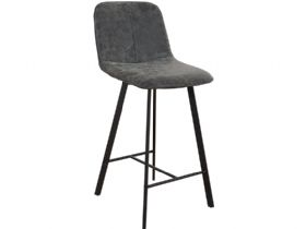 Zurich Bar Stool
