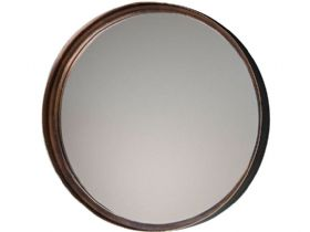 Reading Medium Round Mirror