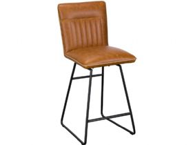 Tan Bar Stool