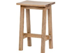 Narvik Bar Stool
